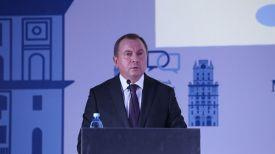 Владимир Макей во время выступления