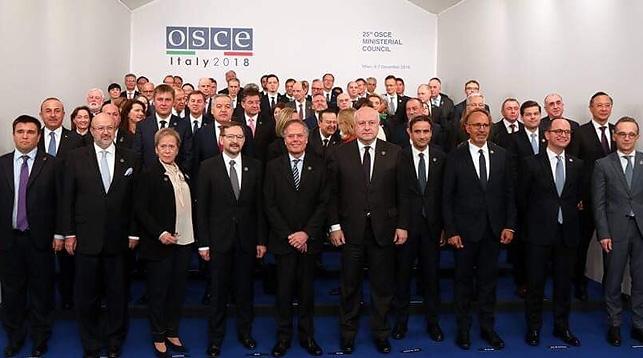 Участники заседания. Фото МИД