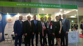 Фото с сайта посольстве Беларуси в Японии