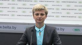 Татьяна Рыбак