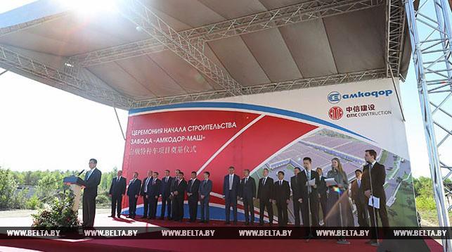 Во время церемонии начала строительства