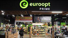 """Крупнейший продовольственный ретейлер в Беларуси - ООО """"Евроторг"""" - стал первым корпоративным эмитентом еврооблигаций в стране"""