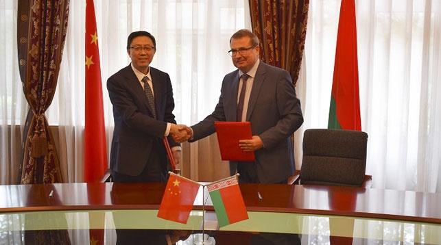 Во время встречи. Фото посольства Республики Беларусь в Китайской Народной Республике