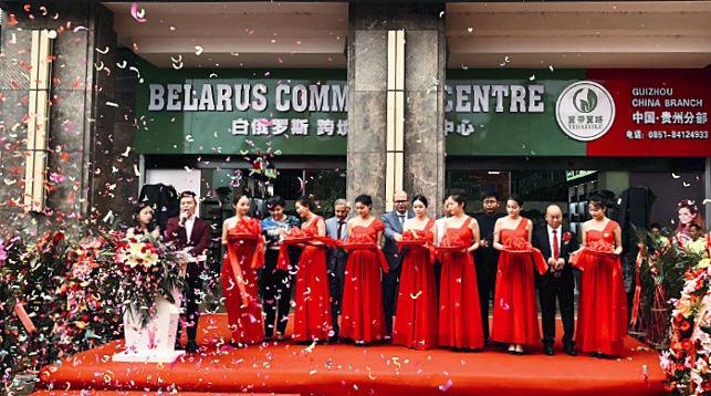 Фото Посольства Республики Беларусь в Китайской Народной Республике
