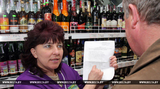 В Беларуси запретили платить торговле вознаграждения за продвижение алкоголя