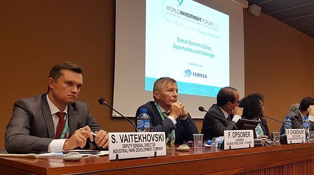 Фото постоянного представительства Беларуси в Женеве