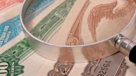 Фото politeconomics.org