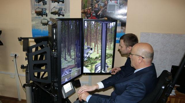 Фото Министерства лесного хозяйства