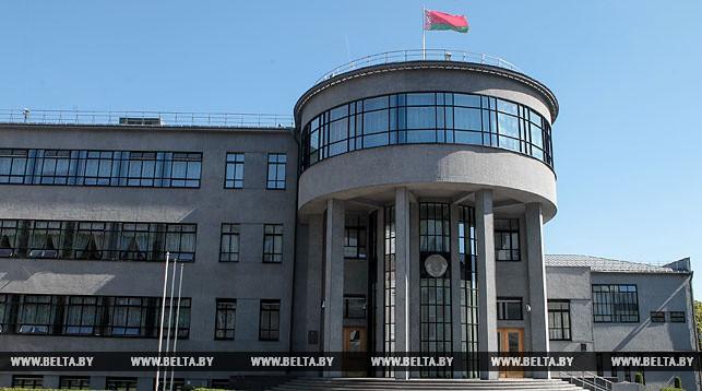 Совет Республики. Фото из архива