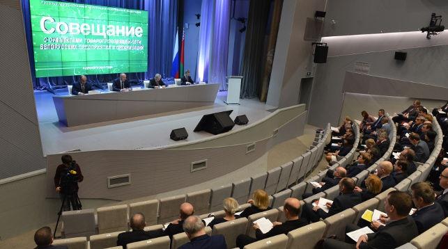 Во время совещания. Фото посольства Беларуси в России