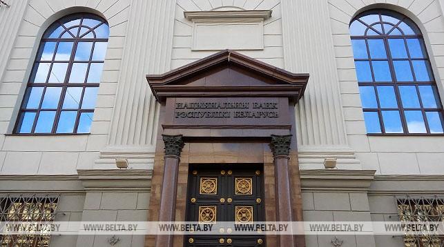 Белорусы с 1 марта смогут свободно открывать текущие счета в иностранных банках