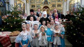 Митрополит Минский и Заславский Павел, Патриарший Экзарх всея Беларуси поздравил участников с наступившим праздником