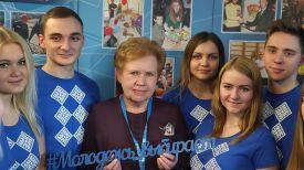 Лидия Ермошина с участниками семинара-практикума