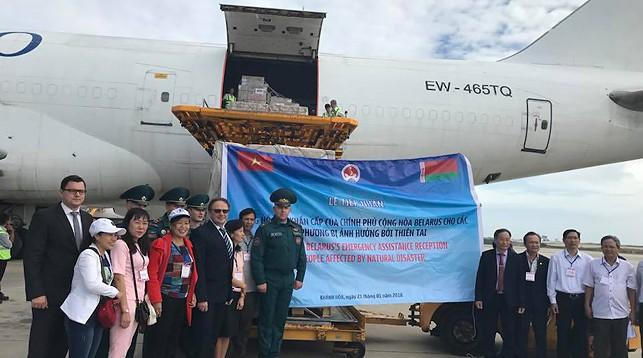 Фото посольства Беларуси во Вьетнаме