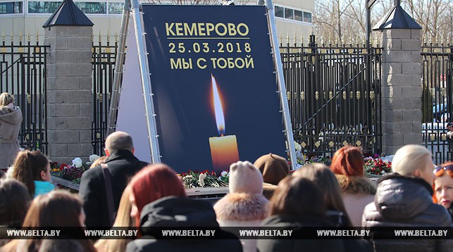 Люди несут цветы к посольству России в Беларуси