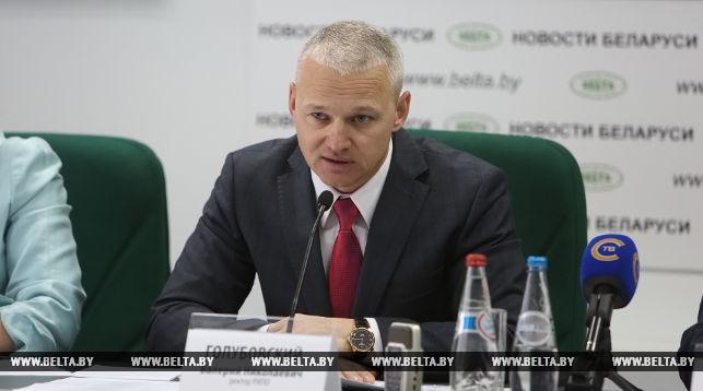Валерий Голубовский