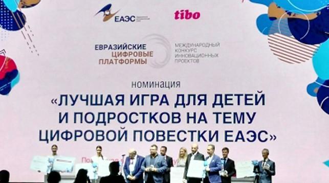 Фото Министерства связи и информатизации