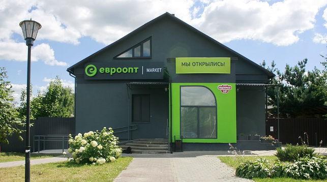 """Магазины """"Евроопт"""" появились уже во многих деревнях и агрогородках страны"""