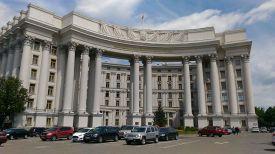 МИД Украины. Фото из архива