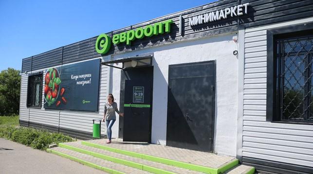 """Свыше 96% опрошенных сельчан """"Евроопт"""" устраивает больше, чем магазины, которые работали в их деревнях до прихода """"Евроопт"""""""