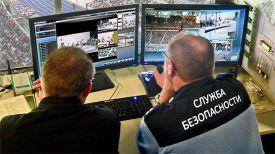 Фото securitymedia.ru
