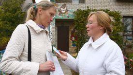 Во время переписи. Фото из архива