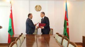 Фото Министерства природных ресурсов и охраны окружающей среды Беларуси