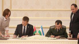 Во время подписания соглашения о взаимной помощи в таможенных делах