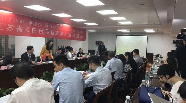 Фото Генерального консульства Беларуси в Шанхае