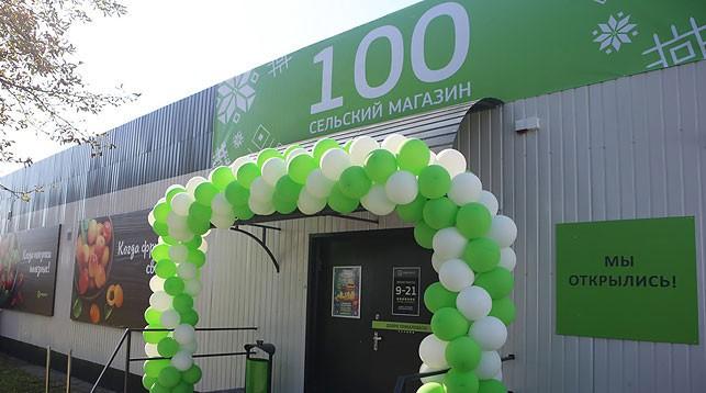 Магазин в поселке Ореховск был открыт по многочисленным просьбам жителей. Это стало возможным благодаря указу главы государства, которым в конце июля были сняты все ограничения на развитие торговли в Оршанском районе.