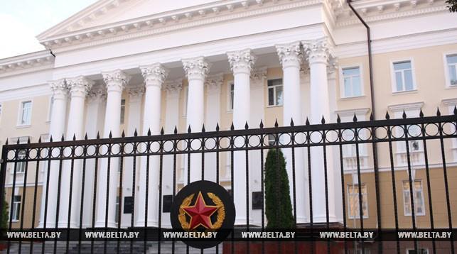 Министерство обороны РБ. Фото из архива
