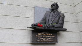 Фото Национальной академии наук Беларуси