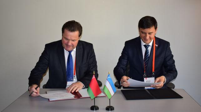 Фото Постоянного представительства Республики Беларусь при отделении ООН и других международных организациях в Женеве