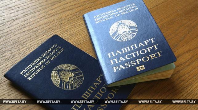 Биометрический паспорт нового образца рядом с действующим паспортом. Фото из архива