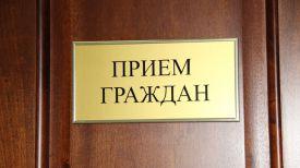 Фото bizbi.ru
