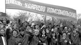 Всесоюзный ударный комсомольский отряд им. Ю.Гагарина уезжает из Минска на строительство участка железной дороги Сургут-Уренгой. 1983 год