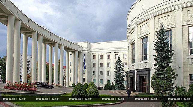Национальная академия наук Беларуси. Фото из архива