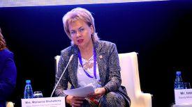 Марианна Щеткина. Фото Trend