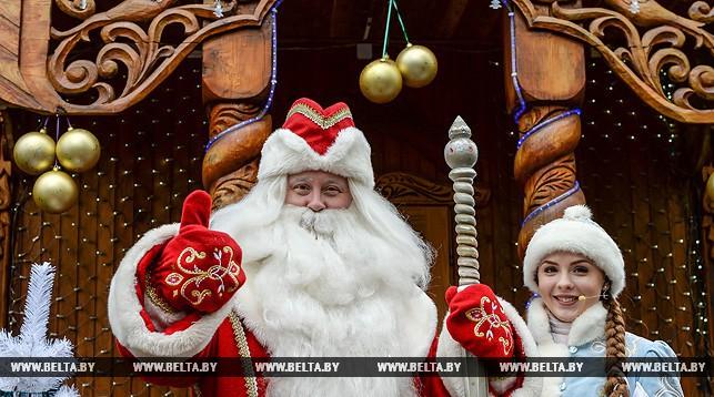 Резиденция Деда Мороза в Беловежской пуще. Фото из архива