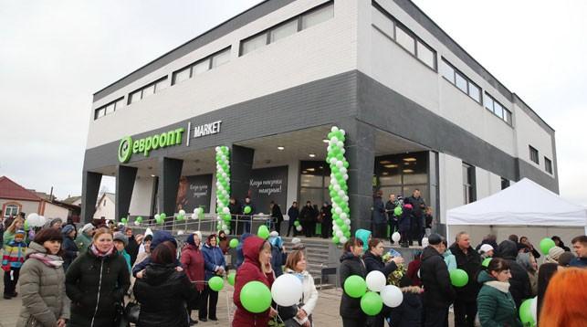 """Символично, что свой 700-й магазин """"Евроопт"""" открыл именно в сельской местности – в агрогородке Мотоль"""