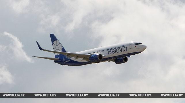 Билеты ростов батуми самолет новосибирск томск билеты на самолет
