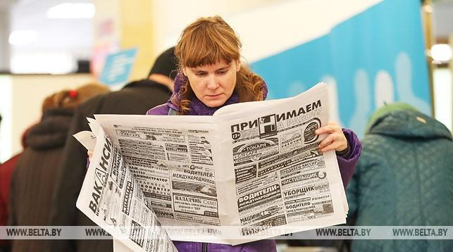 Зарегистрированная безработица в Беларуси сохраняется на уровне 0,3%