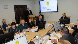 Во время заседания. Фото Министерства труда и социальной защиты