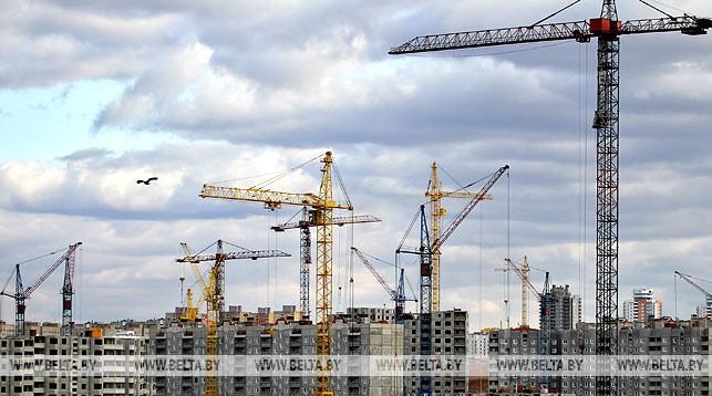 Опубликован проект Директивы о развитии стройотрасли Беларуси
