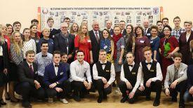 Участники встречи в Минском государственном колледже электроники