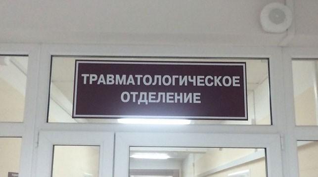 Отделение травматологии открылось после капремонта в Березовской ЦРБ