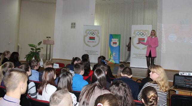 Фото Брестского областного училища олимпийского резерва