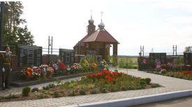 Стена памяти сожженных деревень Могилевской области. Фото из архива