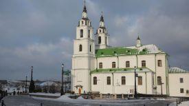 Минский Свято-Духов кафедральный собор. Фото из архива