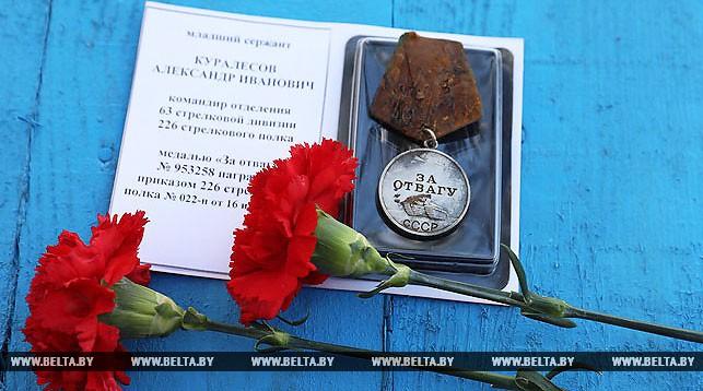 """Медаль """"За отвагу"""", принадлежащая младшему сержанту Александру Куралесову"""